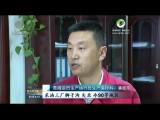 青海油田:加快伴生气回收利用 促进环保和增收
