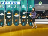 2018-10-12《天气预报》