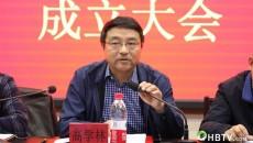 青海省青少年体育运动协会正式成立
