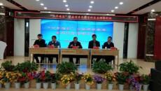 """""""少年硅谷""""公益项目青海省科技教师培训班在西宁举行"""