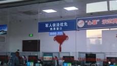 """暖心!西宁市""""消防救援人员优先""""通道全面开启"""