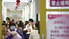 青海省出台加强儿童医疗卫生服务体系与能力建设实施方案