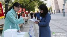 青海省经信委组织举办全省减轻企业负担政策宣传周活动