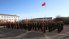 武警果洛支队举行转业干部退役仪式