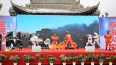 """海东市消防宣传嘉年华暨""""119""""消防宣传月启动仪式隆重举行"""