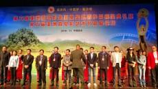 青海省原创微电影《猎狐》折桂亚洲微电影节