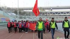 300余名老年徒步爱好者健步走大联动