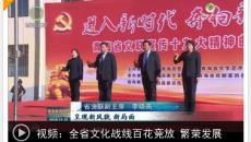 2018-11-12《青海新闻联播》