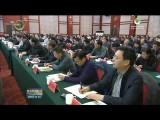 """省政府党组中心组举办""""数字经济 发展战略及实践""""前沿知识专题讲座 刘宁出席"""