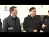 天津市滨海新区代表团赴黄南州考察