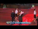 """第三届""""最美青海人""""颁奖典礼在西宁举行"""