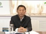 省扶贫开发工作领导小组召开第五次会议  王建军主持