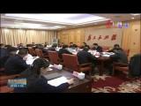 省政府党组召开2018年度民主生活会 刘宁主持并讲话