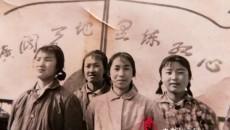 【全民记忆· 追忆1978】致敬改革开放40年