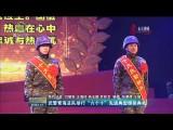 """武警青海总队举行""""六个十""""先进典型颁奖典礼"""