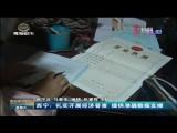 西宁:扎实开展经济普查 提供准确数据支撑