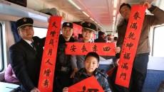 【金猪迎春】春运首日 西宁火车站忙中有序