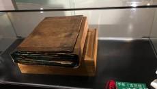 循化首展享誉世界的千年文物手抄本《古兰经》