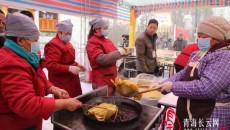 """西宁市城北区""""赏舞狮 品美食""""喜迎新春"""
