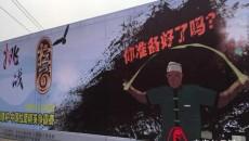 【长云快讯】一场挑战视觉和味蕾的争霸赛在化隆开赛