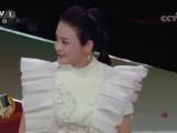 【星光大道】青海藏族姑娘昂薩·才仁永尕獲2018年度總決賽冠軍