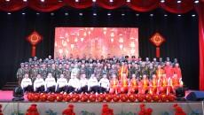 武警西宁支队隆重举办2019年迎新春主题文艺晚会