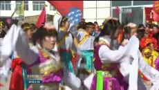 【新春走基层】湟中:勺麻营村的别样艺术节