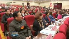 青海省红十字会第九次全省会员代表大会在西宁召开