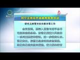 省政府召开常务会议 研究玉树雪灾抗灾救灾等工作 刘宁主持