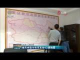 海西州德令哈市发生4.5级地震