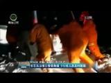 长石头山垭口雪夜救援 512名人员及时脱困