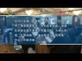 全省教育工作会议召开刘宁提出工作要求