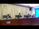 省政协召开常委会传达学习全国两会精神