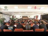 省政府党组召开扩大会议 传达学习全国两会精神 刘宁主持并讲话