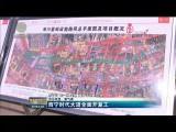 【百日攻坚·新气象】西宁时代大道全面开复工