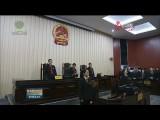 青海省首例涉黑案件公开宣判