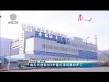 百日攻堅·新氣象:海東河湟新區9大重點項目集中開工