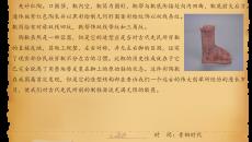 【长云特别企划】(十)仰望山宗水源 唤醒历史记忆