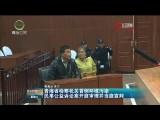 青海省检察机关首例环境污染民事公益诉?#20064;?#24320;庭审理并当庭宣判