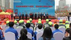 中国体育?#21183;?#21457;行25周年体彩献礼祖国公益青海活动启动