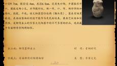 【长云特别企划】(十三)仰望山宗水源 唤醒历史记忆