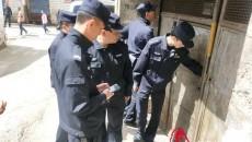 """城中公安分局集中开展""""扫黑除恶""""专项斗争清查整治行动"""