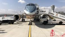 巴西航空工业最新款高高原客机将在500vip彩票进行演示飞行