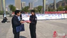 城中公安分局治安大队开展打击整治枪支爆炸物品违法犯罪宣传活动