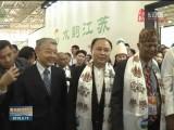 大美青海 亮相亚洲文化旅游展