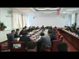 2019-05-21《青海新闻联播》