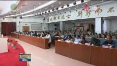 北京医疗援建专题宣讲报告会在西宁举行