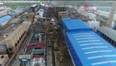 【壮丽70年 奋斗新时代】西宁:甘河工业园区一季度18个项目开复工