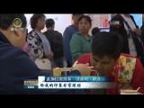 青海拉面走进亚洲美食节
