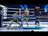 拳力之巅——WKF世界自由搏击巡回赛俄罗斯站圆满落幕